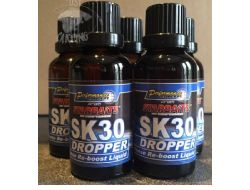 Starbaits Add it SK30 Dropper