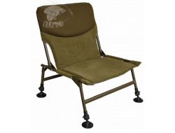 Starbaits Kosy Chair